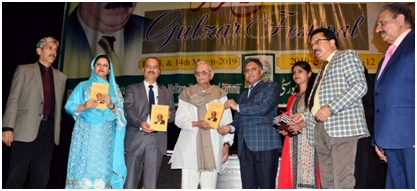 "Golden Jubilee celebration of Jammu University starts with ""Jashn-e-Gulzar"""