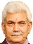 LG delivers valedictory address at 8th Indian Social Work Congress at Visva-Bharati Varsity